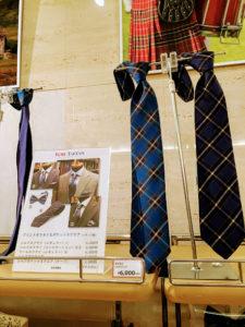 神戸タータン ネクタイ