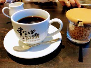 すなば珈琲 コーヒー