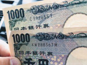 千円札 数字